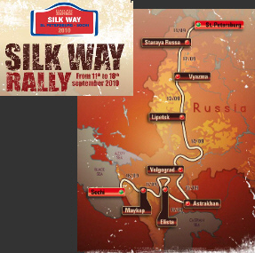 trace silk way rally 2017